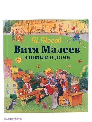 Витя Малеев в школе и дома Эксмо. Цвет: зеленый