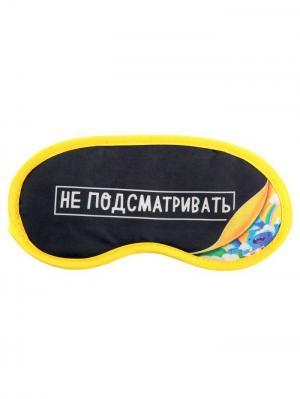 Маска для сна JD.ZARZIS. Цвет: черный, желтый