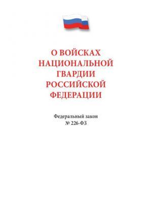 Правовой акт Проспект. Цвет: белый