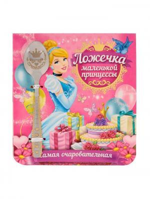 Ложечка детская Маленькая принцесса, Принцессы: Золушка. Disney. Цвет: лазурный,морская волна,бирюзовый,серебристый,сиреневый,фиолетовый,золотистый