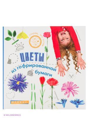 Цветы из гофрированной бумаги Феникс. Цвет: белый