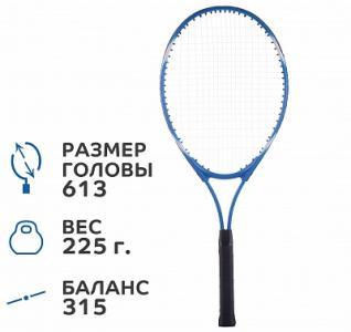 Ракетка для большого тенниса детская  25 Torneo