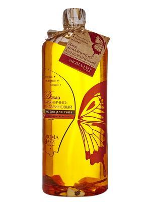 Масло жидкое для тела Землянично-мандариновый джаз, 1000 мл АРОМАДЖАЗ. Цвет: оранжевый