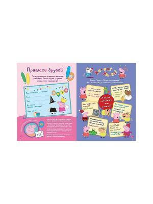 Свинка Пеппа. Моя любимая книжка Peppa Pig. Цвет: розовый, белый, зеленый, красный
