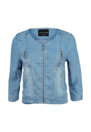 Куртка Top Secret. Цвет: голубой