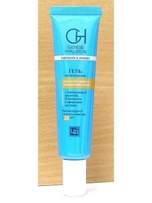 Гель GENESIS HYALURON для интенсивного увлажнения кожи Царство Ароматов. Цвет: синий