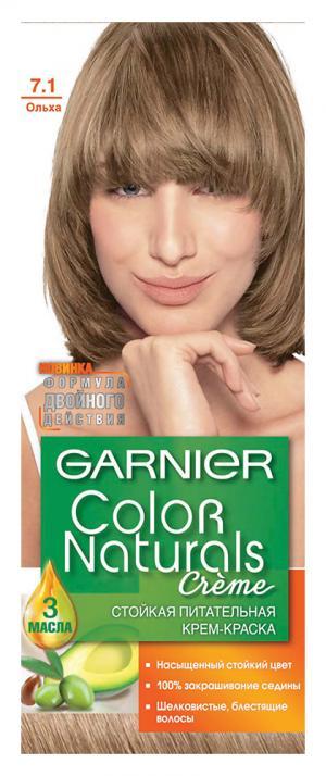 Перманентное окрашивание Garnier 7.1 Ольха. Цвет: 7.1 ольха
