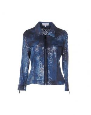 Куртка KORALLINE. Цвет: синий