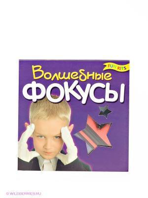 Волшебные фокусы Fun kits. Цвет: фиолетовый