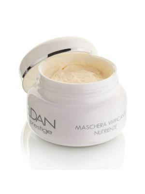 Оживляющая маска ELDAN cosmetics. Цвет: желтый