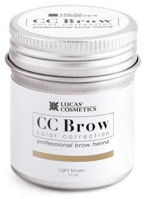 Хна для бровей в баночке (светло-коричневый), 10 гр CC Brow. Цвет: светло-коричневый