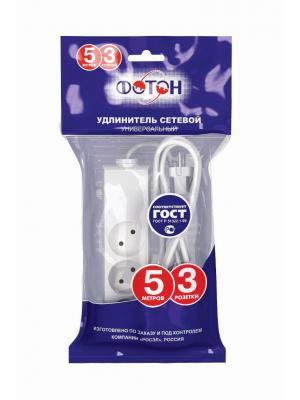 Удлинитель сетевой ФОТОН 10-53 [1х3], 5м, 10А, без заземл Белый. Цвет: белый