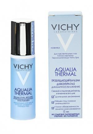 Крем для кожи вокруг глаз Vichy