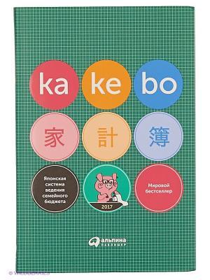 Kakebo: Японская система ведения семейного бюджета Альпина Паблишер. Цвет: белый