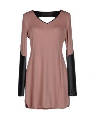 Короткое платье GOOD ON HEELS. Цвет: телесный