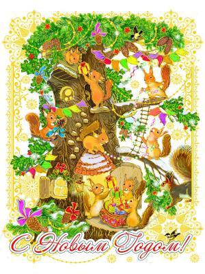 Украшение новогоднее оконное  Белочки Magic Time. Цвет: золотистый, зеленый, коричневый