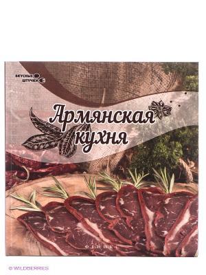 Армянская кухня Феникс. Цвет: коричневый