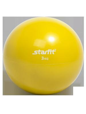Медбол STARFIT GB-703, 3 кг, желтый. Цвет: желтый