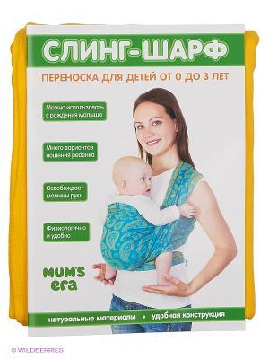 Слинг-шарф Mum`s Era. Цвет: желтый