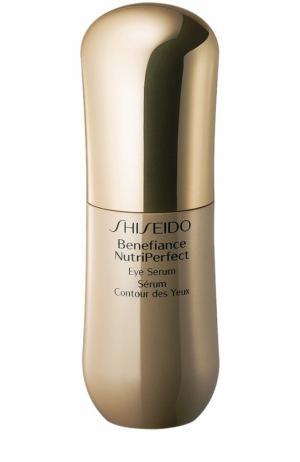 Сыворотка для кожи вокруг глаз Benefiance NutriPerfect Shiseido. Цвет: бесцветный