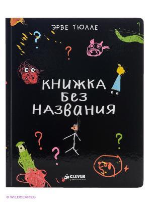 Книжка без названия Издательство CLEVER. Цвет: черный