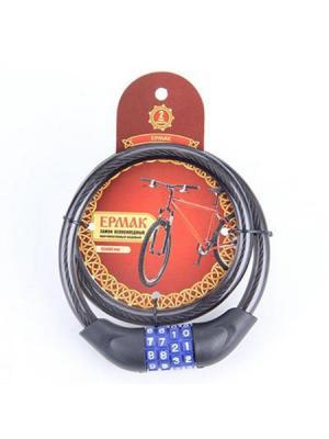 Замок велосипедный противоугонный кодовый 12x800мм, арт.427 Ермак. Цвет: черный