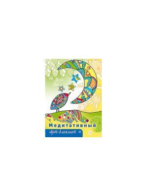 Медитативный арт-блокнот ПИТЕР. Цвет: белый