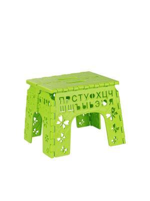 Табурет складной детский Алфавит(салатовый) Альтернатива. Цвет: салатовый