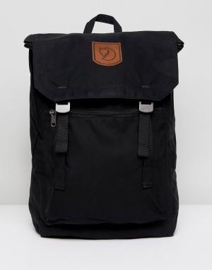 Fjallraven Черный рюкзак Foldsack No1. Цвет: черный