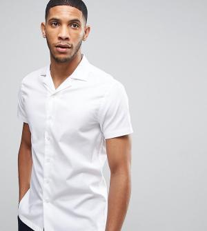 Noak Фактурная приталенная рубашка с воротником в виде лацканов. Цвет: белый