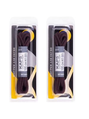 Шнурки вощеные средние 100 см. 2 пары KAPS. Цвет: коричневый
