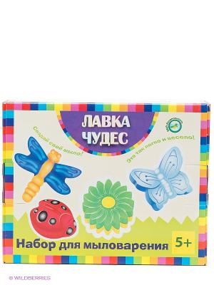 Набор для мыловарения На лугу Лавка Чудес. Цвет: зеленый, голубой, красный, желтый, черный, синий