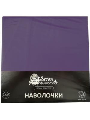 Наволочка 50*70 Sova and Javoronok. Цвет: фиолетовый