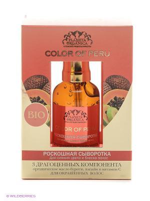 Сыворотка-гель роскошная для сияния цвета и блеска волос 50 мл. PLANETA ORGANICA. Цвет: белый