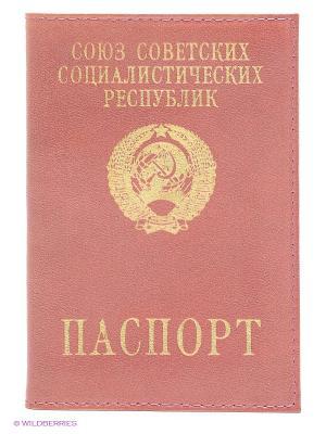 Обложка для автодокументов Паспорт СССР Mitya Veselkov. Цвет: розовый
