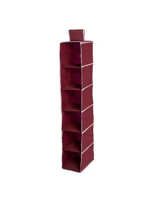 Органайзер подвесной в шкаф Red Rose Homsu. Цвет: бордовый
