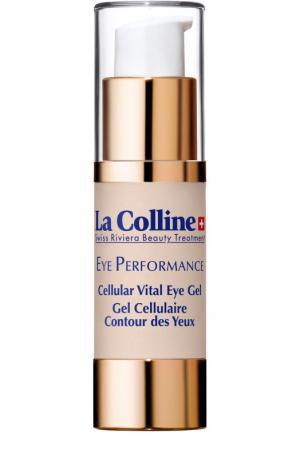 Восстанавливающий гель от отеков и припухлостей с клеточным комплексом La Colline. Цвет: бесцветный