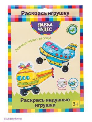 Набор для раскрашивания надувных игрушек из бумаги Воздушный транспорт Лавка Чудес. Цвет: желтый