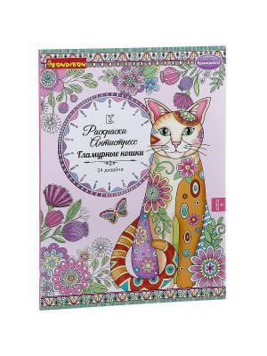 Книга раскрасок антистресс BONDIBON, Гламурные кошки, 24 дизайна. BONDIBON. Цвет: синий, розовый, серо-голубой, сиреневый
