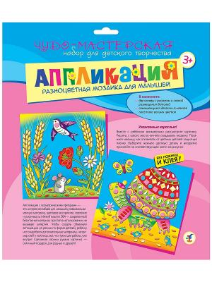 Разноцветная мозаика д/м (2 в1). Черепаха. Мышонок и ласт Дрофа-Медиа. Цвет: розовый