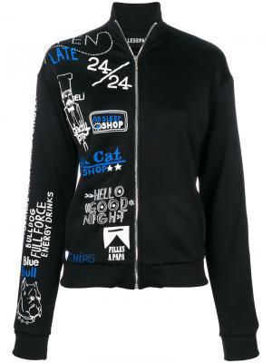 Куртка на молнии Filles A Papa. Цвет: чёрный