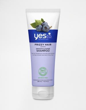 YES TO Придающий мягкость и блеск волосам шампунь с черникой 280 мл. Цвет: бесцветный