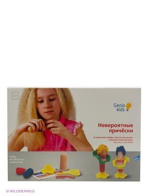 Набор GENIO KIDS. Цвет: кремовый, желтый