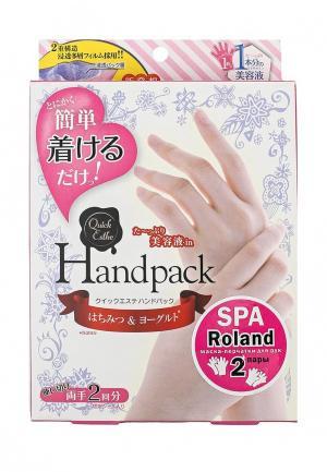 Перчатки для маникюра Roland