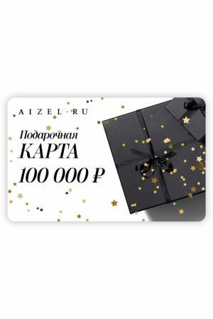 Сертификат 100000 Aizel. Цвет: без цвета