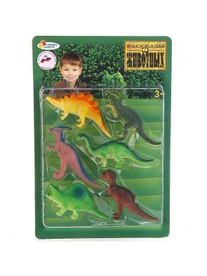 Набор динозавров Играем вместе. Цвет: коричневый, желтый