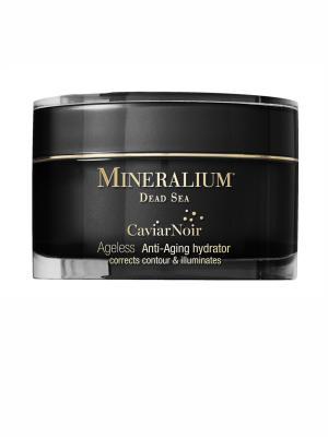 Увлажняющий омолаживающий крем Минералиум Черная икра Mineralium. Цвет: белый
