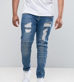 ASOS Рваные джинсы скинни в байкерском стиле PLUS. Цвет: синий