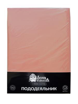 Пододеяльник 1,5 сп. Sova and Javoronok. Цвет: бежевый