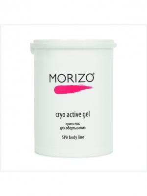 Morizo крио гель для обертывания. Цвет: светло-зеленый, прозрачный